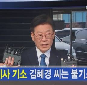 김주하 앵커가 전하는 12월 11일 뉴스8 주요뉴스