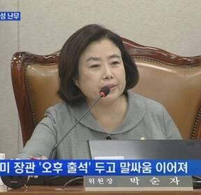 """""""뭐 하는 추태"""" vs """"완장 찼냐""""..'KTX 질의' 국회서 막말·고성"""