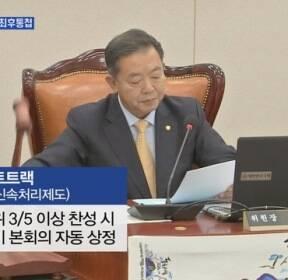 """홍영표, 유치원법 최후통첩 """"패스트트랙 쓸 것"""""""
