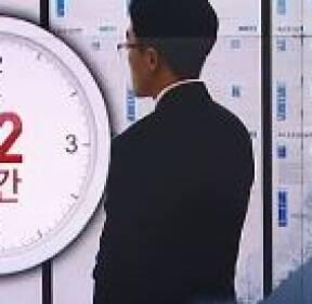 """최저임금 결정방식 보완..""""경제 상황 엄중"""""""