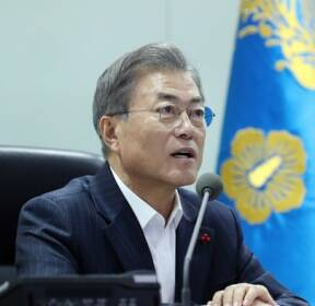 """[녹취구성] 문 대통령 """"GP철수·상호검증은 새로운 획 긋는 사건"""""""