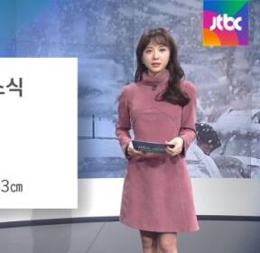 [오늘의 날씨] 수도권 출근길 눈..중부 1~3cm