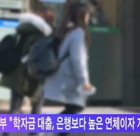 외고·자사고 인기 여전..동시모집에도 경쟁률 '상승'