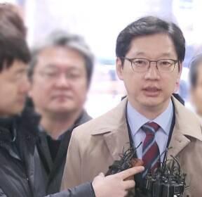 """[오늘의 키워드] 김경수도 '백의종군' 선언..""""무죄 입증까지 당직 없이"""""""