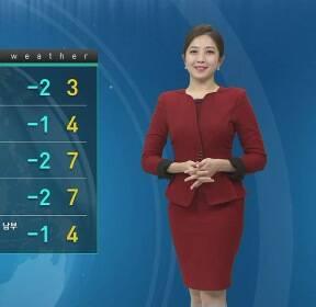 [날씨] 밤사이 기온 또 떨어져..내일 아침 서울 '영하 6도'