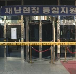 붕괴위험 대종빌딩 '땜질' 2개월..입주자들은 갈팡질팡