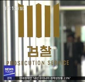 靑 특감반 출신 수사관 '피의자' 전환..강제수사 돌입