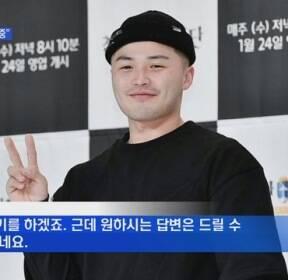 """[MBN 뉴스빅5] 마이크로닷 """"빚 갚는 중"""""""