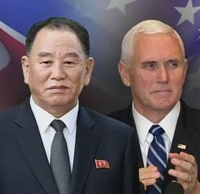 """北 김영철, 베이징 도착..펜스 """"핵무기 해체 조치 기대"""""""