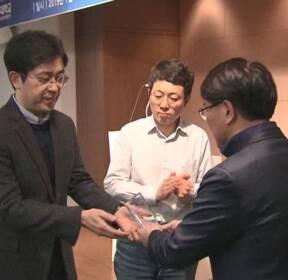 'SBS 끝까지판다'팀, 제1회 윤상삼 기자상 수상