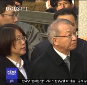 '사법농단' 양승태 구속영장 청구..다음 주 결정