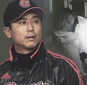 체포된 '야구 스타'..술 취한 채 버스 기사에 시비·난동