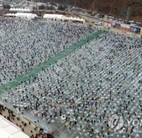 화천산천어축제 '초절정'..개막 3주째 주말 16만명 운집(종합)