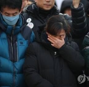 '태안∼서울 칠백리 눈물길' 故김용균씨 서울대병원에 빈소