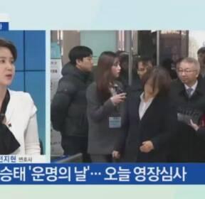 양승태 '운명의 날'..오늘 영장심사