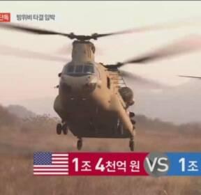 [단독]한미, 방위비 분담금 '1조 2천억' 물밑 협상