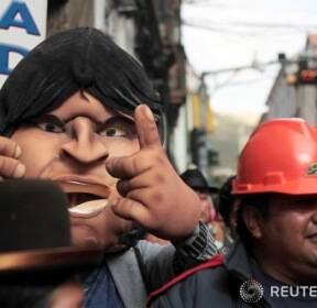 모랄레스 볼리비아 대통령 재임 13년 축하하는 지지자
