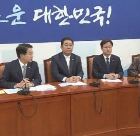 [현장연결] 합참, 일본 초계기 근접위협비행 관련 민주당 보고