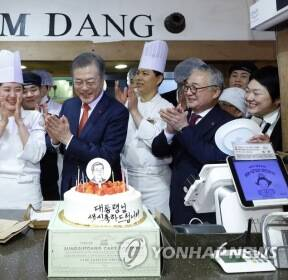 대전 현장에서 깜짝 생일 축하 받은 문 대통령
