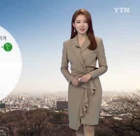 [날씨] 내일 아침 반짝 추위..낮부터 누그러져