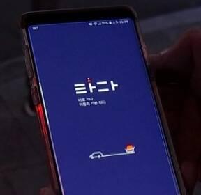 """[뉴스브리핑] 택시업계 고발에..'타다' 측 """"맞고소 검토"""""""