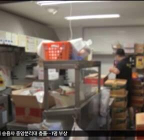 """2배값 '본사'의 식재료..""""가격공개"""" vs """"영업비밀"""""""