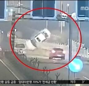 [이 시각 세계] 美 도로 덮친 산사태에 운전자 봉변