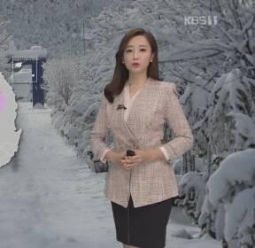 [날씨] 내일 전국 비·눈..출근길 중부지방 많은 눈