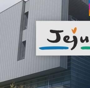 """""""내국인도 진료 허가"""" 제주 영리병원, 개원 대신 소송전"""