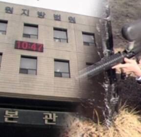 [이 시각 뉴스룸] '비폭력 신념' 예비군 훈련 거부..첫 무죄 판결