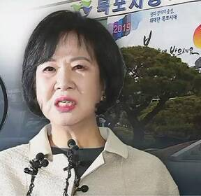 검찰, 오늘 '손혜원 의혹' 문화재청·목포시청 압수수색