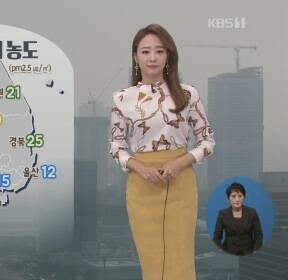[날씨] 전국 대부분 지역 미세먼지 '나쁨'..당분간 온화