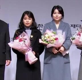 '안태근 성추행 사건-미투 운동' 보도..한국기자상 수상