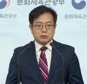 """[현장영상] """"김경두 전 부회장 일가, 컬링대표팀 사유화했다"""""""