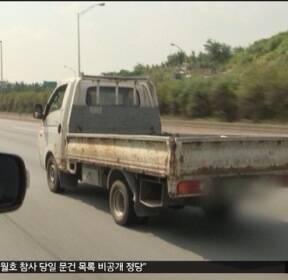 전국 비상저감조치..5등급 차량 서울 진입 '금지'