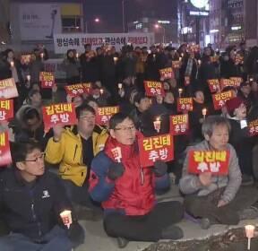 """""""사퇴"""" vs """"지지""""..'5·18 망언' 김진태 지역구 춘천서 맞불"""