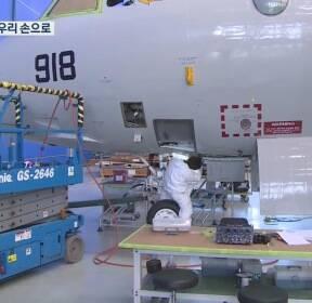 국내 첫 항공정비 전문업체 출범..비용 절감·일자리 ↑ 기대