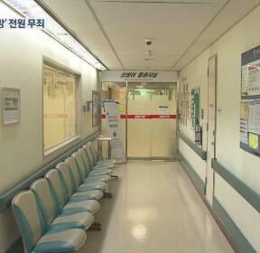 '신생아 사망' 이대목동병원 의료진 1심 무죄..검찰 '항소'