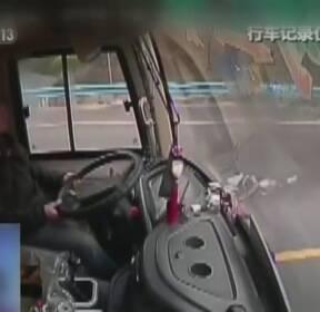 중국서 충돌사고..'안전띠' 덕분에 모두 생존