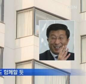 [MNG] 김혁철-비건 하노이 도착..오늘(21일) 실무 회담