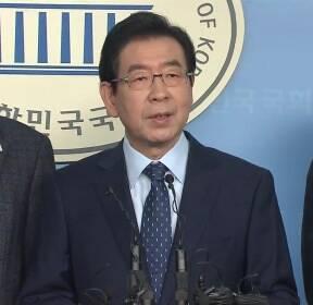 [현장영상] 박원순 등 시·도지사, '5·18 왜곡 규탄' 성명 발표
