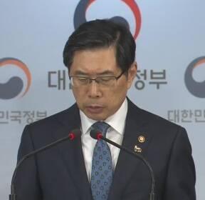 """""""김학의·장자연·버닝썬 사건, 특권층 유착 강력수사"""""""
