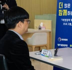 은행연합회·신보·기보, 일자리창출기업·자영업자에 금융지원 [포토뉴스]