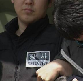 """[현장영상] '이희진 부모 살해' 피의자 김다운 얼굴 공개..""""범행 일정 부분 계획"""""""
