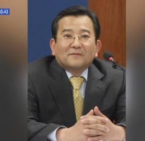 과거사위, 김학의·곽상도·이중희 수사 권고..'뇌물·직권남용' 혐의