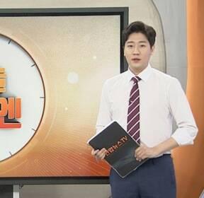 [오늘 오후엔] '이희진 부모 살해' 김다운 얼굴 공개..검찰 송치 外