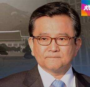 """조응천 """"박 전 대통령, 동영상 보고에 '왜 음해하나' 질책"""""""