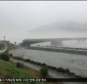 [이 시각 세계] 뉴질랜드 다리, 폭우에 '도미노'처럼 무너져