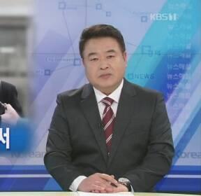 [뉴스해설] 이례적 기각 사유서