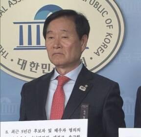 인사청문회 마지막 날..'박영선 자료제출 비협조' 공방